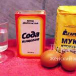 Ингредиенты для кукурузных оладьев