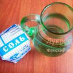 Продукты для рассола для маринования