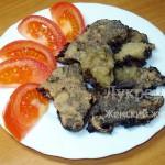 Порция телячьей печени, украшенная помидорами